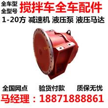 挖掘機攪拌車液壓泵馬達柳工總成配件哪里有賣維修理廠家黑龍江七臺河圖片