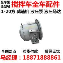 挖机搅拌车液压泵马达东风大力神总成配件哪里有卖维修理厂家西藏拉萨