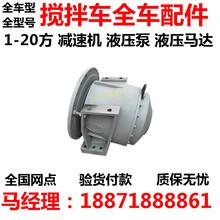 挖掘機攪拌車減速機液壓泵馬達三一重工總成配件哪里有賣維修理軸承遼寧丹東圖片
