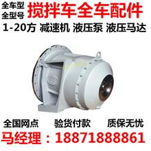 攪拌罐車液壓泵馬達薩澳sauer總成配件哪里有賣維修理廠家安徽淮北圖片