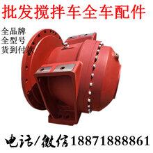 混凝土搅拌罐车PMP减速机PMB7.5江苏扬州市哪里有卖修理