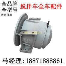 搅拌车PMP液压泵PMH110云南德宏哪里有卖修理