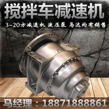 水泥攪拌罐車液壓泵馬達PMP總成配件哪里有賣維修理軸承廣西防城港圖片