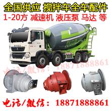 水泥攪拌罐車液壓泵馬達加藤總成配件哪里有賣維修理廠家廣西南寧圖片