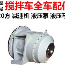 搅拌车液压泵三一总成配件有卖维修理广东珠海图片