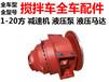 出售搅拌车液压泵马达中联重科总成配件有卖维修理广东潮州