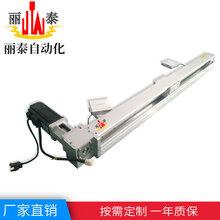 丽泰直线同步带模组皮带滑台模组滑台直线模组机械手工作台