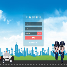 物联网智慧城市电动车防盗管理系统