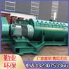 雙軸粉塵加濕攪拌機水泥灰攪拌機內部結構圖介紹