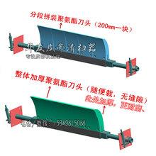 聚氨酯刮刀刮板聚氨酯清扫器刮板加工定制