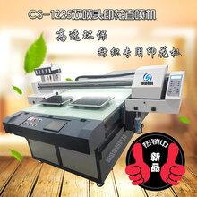 双喷头纺织印花机数码印花机4720喷头T恤裁片定制设备图片