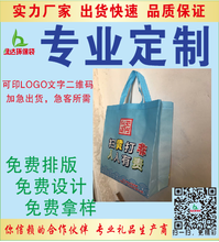 广州环保袋厂家广州环保袋批发广州无纺布袋厂家定制