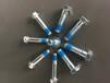 專注于研究螺絲防松防漏技術的廠家—科銳特