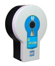 直销出纸宝刷卡出纸机工厂智能节纸机公司卫生间刷卡节约用纸机