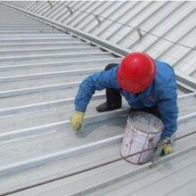 供青海屋面防水工程和西宁卫生间防水厂家