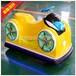 戶外擺攤游樂設備兒童電瓶碰碰車廠家批發,兒童碰碰車