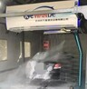 全自动洗车机电脑智能洗车机洗车设备洗车机厂家杭州科万德
