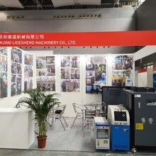 南京冷水机厂家-南京冷水机保养厂家图片