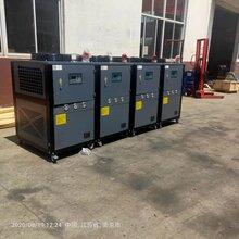 南京冷水机制造工艺,风冷式冷水机生产厂家图片