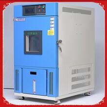 寫字樓檢測濕熱試驗箱80L高低溫交變濕熱試驗箱供應商圖片