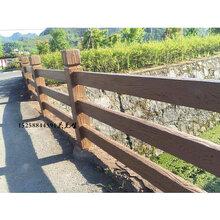 仿木栏杆,仿树皮栏杆,仿藤栏杆,仿石栏杆图片