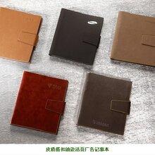 成都哪里有定做商务笔记本成都哪里有专业定做办公笔记本的厂家?