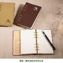 成都办公礼品高档笔记本定制高档笔记本定制设计批发
