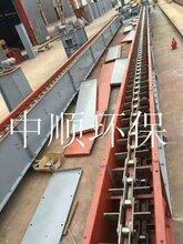 南皮中顺环保机械刮板输送机配套设备使用说明