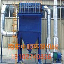 脉冲布袋除尘器工作流程--南皮中顺环保机械