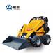 內蒙古旋轉迷你滑移裝載機迷你小鏟車多功能裝載機制造商
