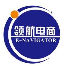 东莞淘宝电商培训学校专业16年培训机构_精选领航教育