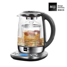 安徽Miji米技微电脑多功能养生壶HP-01小家电批发代理商