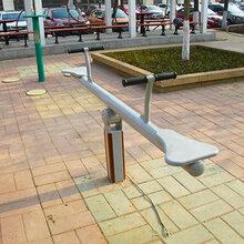 塑木铝条跷跷板A丰县塑木铝条跷跷板A塑木铝条跷跷板图片报价