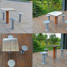 塑木健身器材棋盘桌A高县塑木健身器材棋盘桌生产厂家
