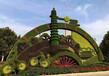 大型園林景觀仿真綠植綠雕造型綠雕定制制作