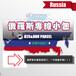 駱駝跨境物流俄羅斯跨境小包,深圳國際物流駱駝跨境物流俄羅斯電商小包穩定時效