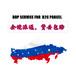 電商小包俄羅斯電商小包可接帶電,俄羅斯專線