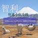 上海國際空運駱駝(跨境)物流智利郵政小包專線包清關,智利快遞專線