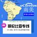 深圳電商包裹速遞哥倫比亞小包妥投率高,哥倫比亞專線