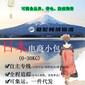 上??爝f小包駱駝(跨境)物流日本專線及時派送圖片