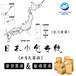 駱駝(跨境)物流日本電商小包,合肥快遞小包日本小包專線