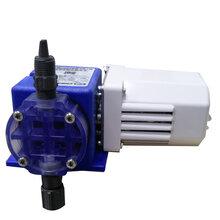 帕斯菲达小流量计量泵X100X150系列/苏州计量泵图片