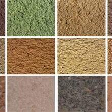 旭海墙体饰面砂浆厂家水泥基建筑厂家饰面砂浆批发图片