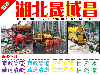 武汉清理化粪池管道疏通清淤抽粪抽泥浆售后保障