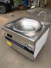 台式平面电磁炉炉商用5000W平面炉价格蚂蚁磁电台式电磁炉厂家
