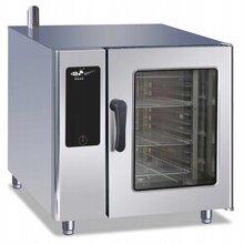 电脑版10盘万能蒸烤箱商用德国六层全自动多功能电磁蒸烤箱20层