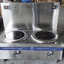 商用电磁炉生产厂家40千瓦大功率电磁炉电磁大锅灶电磁小炒炉电磁煲仔炉