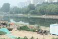 湖南城市景觀河道生態修復水質改良微生物菌劑