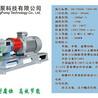MIP磁力泵苯、二甲苯、硝基苯泵