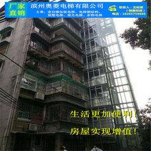 山西省太原电梯钢结构价格-电梯钢结构政策厂家-厂家直销电梯钢结构多少钱
